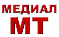 Медиал-МТ, Центр медицинских информационных технологий,  ООО