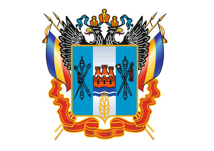 Министерство здравоохранения Ростовской области