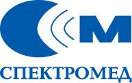 СПЕКТРОМЕД, ООО