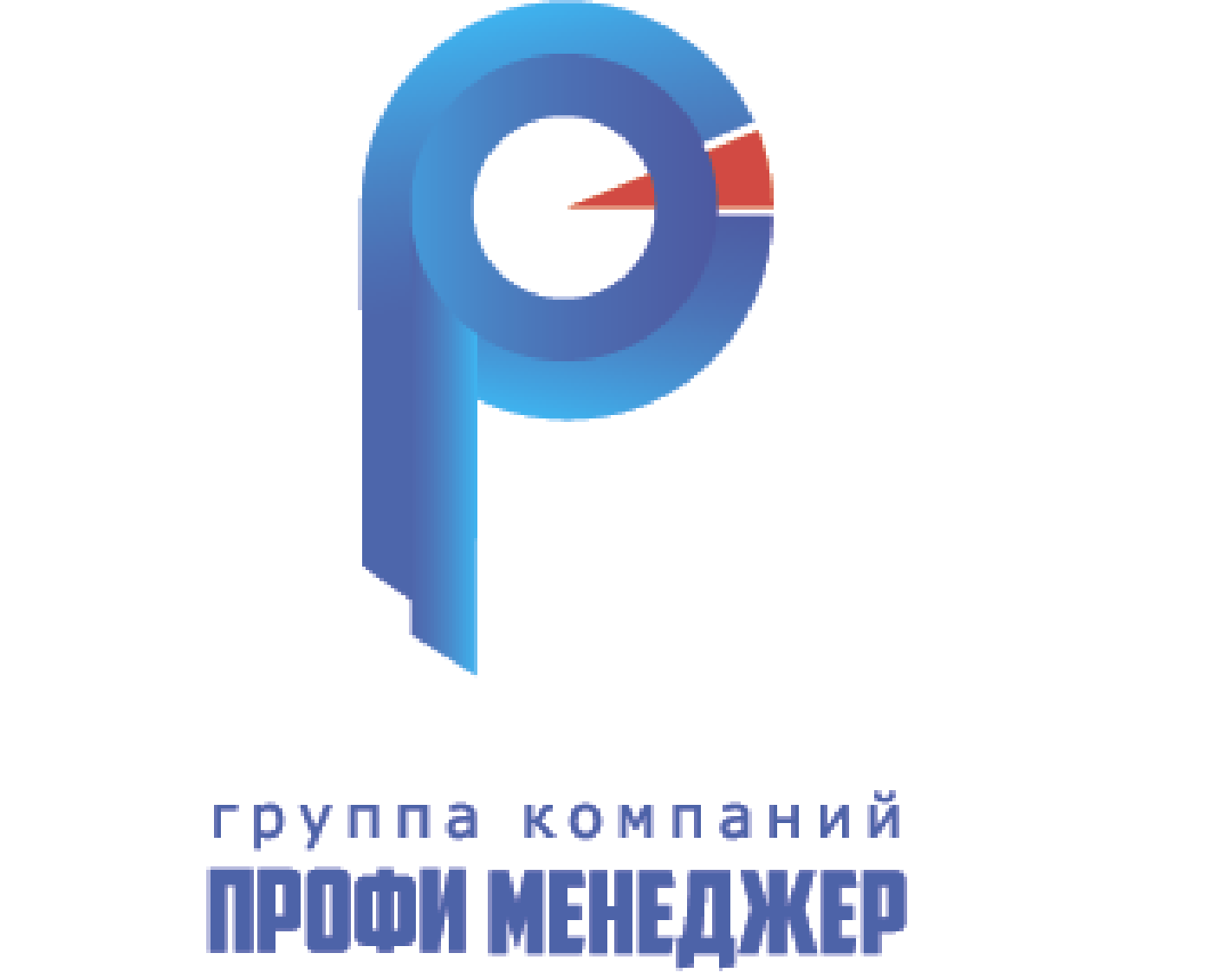 ПРОФИ Менеджер, ООО